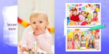 Fotoksiążka Urodziny najmłodszych, 20x20 cm
