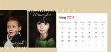 Kalendarz, Kochanym dziadkom, 22x10 cm