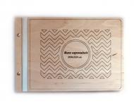 Album drewniany Nasze wspomnienia, 34x23 cm