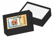 Pudełko kartonowe, Wakacje, 11x15 cm