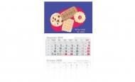 Kalendarz trójdzielny, Ciasteczka, 30x85