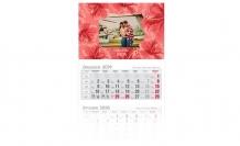Kalendarz trójdzielny, Kocham Cię, 30x85