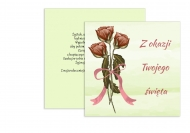 Fotokartki Róże, 14x14 cm