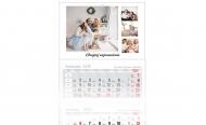 Kalendarz trójdzielny, Chwytaj wspomnienia, 30x85