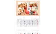 Kalendarz trójdzielny, Kochanej Babci, 30x85