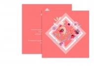 Zaproszenia Geometrycznie, 14x14 cm