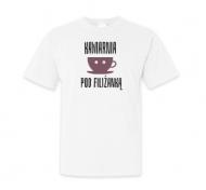 Koszulka dziecięca, Firmowy gadżet