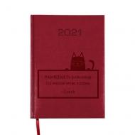 Kalendarz książkowy Kot decyduje - bordo, 15x21 cm