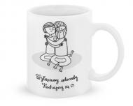 Kubek, Kolekcja Jeden Rysunek Dziennie - Kochajmy się