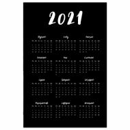 Plakat, Kalendarz czarny, 40x60 cm