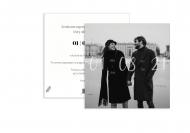 Zaproszenia Nowoczesne - poziome, 14x14 cm