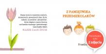 Fotoksiążka Bajka dla przedszkolaków, 20x20 cm