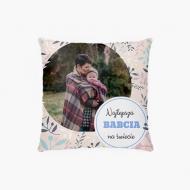 Poduszka, bawełna, Najlepsza Babcia na świecie, 38x38 cm