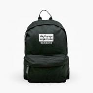 Plecak szkolny Najlepsza uczennica