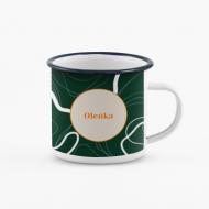 Kubek, Kolekcja By CookieMint - Dark Green