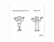 Magnes Kolekcja Kura rysuje - Prawdopodobieństwo, 9x9 cm