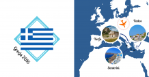 Fotoksiążka Grecja - Wakacyjna Przygoda, 30x30 cm